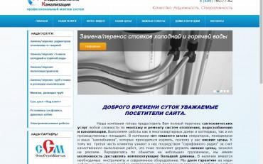"""СТРОИТЕЛЬНАЯ ОРГАНИЗАЦИЯ ООО """"ОВК"""""""